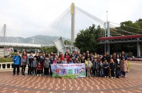 大家到青馬橋觀景台大合照。