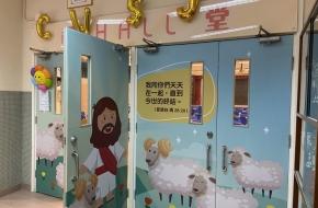參觀中山陵