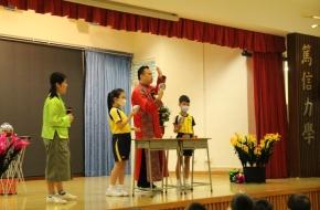 參觀南京總統府