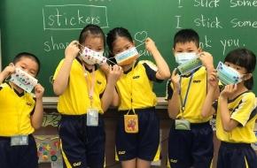 English Activities --- Face mask design