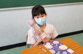 學生用心創作「雨聲棒」